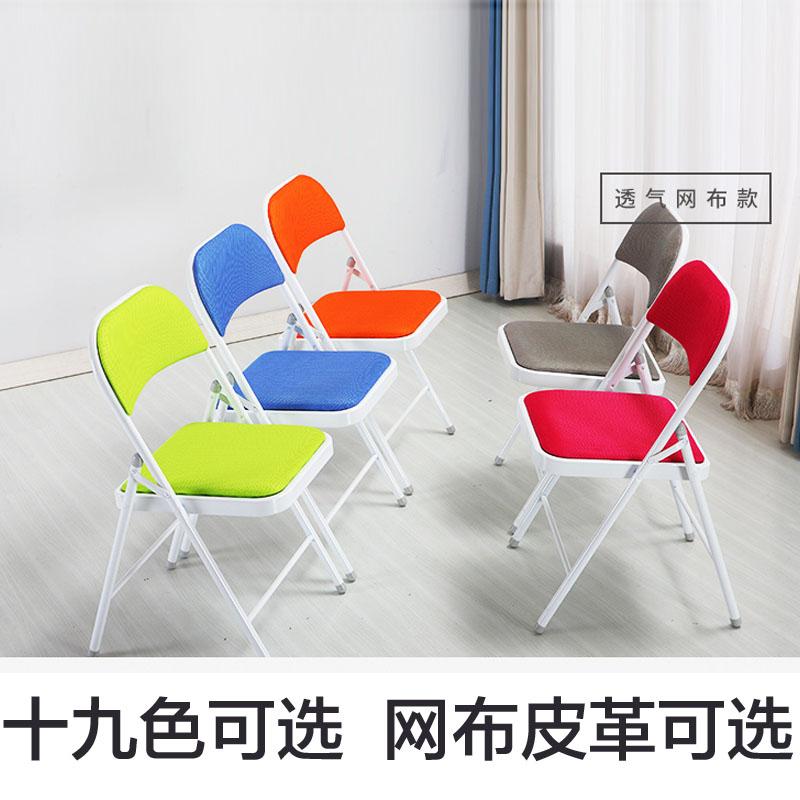 梓軒折疊椅子家用電腦 座椅簡易辦公室靠背椅凳子 靠椅餐椅