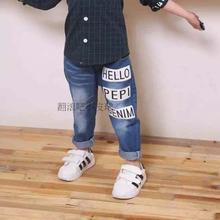 Mars meow counters with the new version of its 2015 boys jeans pants euro micro loose cuhk children's mail