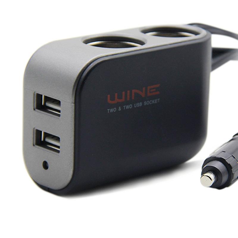 Автомобильное зарядное устройство один два зажигалку автомобиль бортовой является модельнные на две выход задержано группа usb источник питания изменение