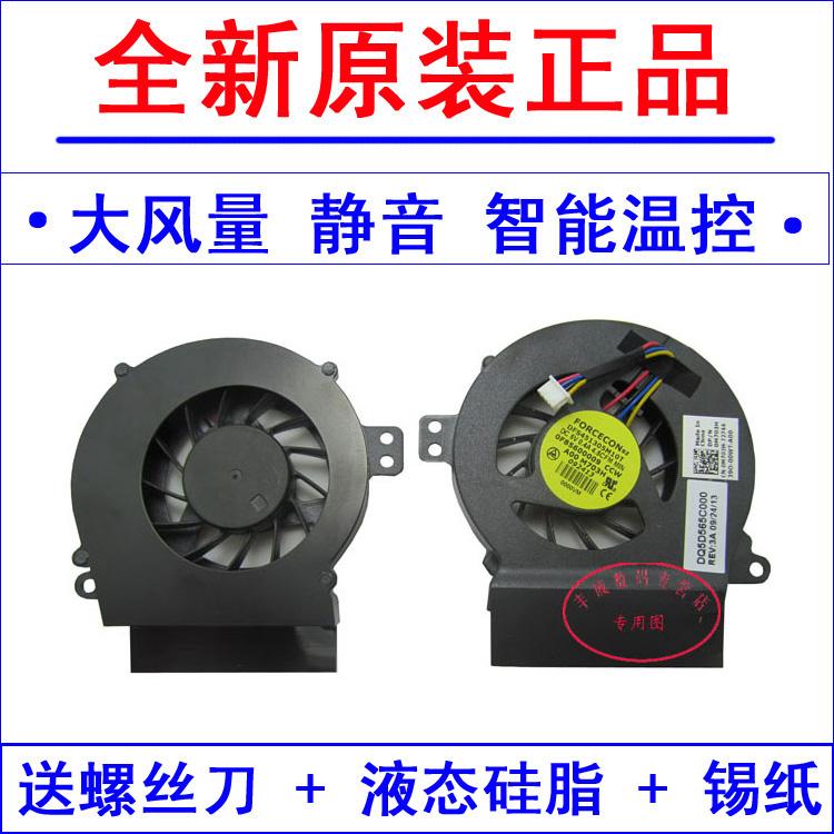 全新戴尔DELL Inspiron 1410  PP37L A860 PP38L A840风扇