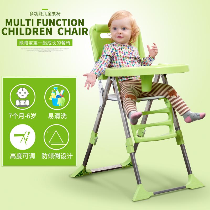 亲老大儿童餐椅品牌如何,好吗