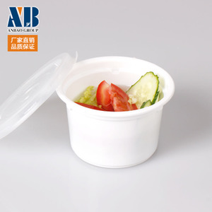岸宝 加厚圆形一次性汤碗餐盒打包盒快餐盒外卖盒带盖300ml100只