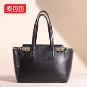 Wheat bags summer 2015 new leather suede leather Western fashion shoulder hand bag handbag