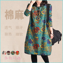 Han edition in the fall of the new large size ladies' printed national wind restoring ancient ways long-sleeved cotton and linen of literature and art in long dress