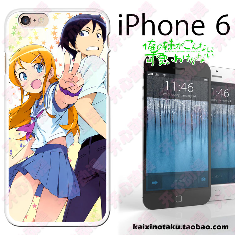 How could my sister have such a lovely tongnai iPhone XS XR 8 7 6S plus animation mobile phone shell