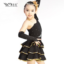 Pull the new dance Children's Latin dance skirt costume girls show children uniforms uniform