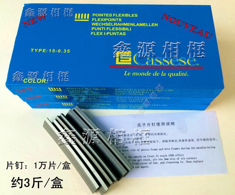 Вышивка крестом фоторамка синий ящик лист гвоздь сделано в китае синий ящик лист гвоздь фоторамка объединительная плата лист мастер 1 десять тысяч лист / коробка
