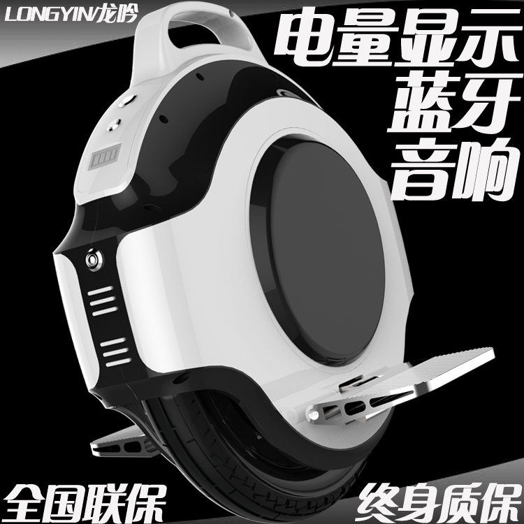 Intelligent electric unicycle self-balance single wheel instead of walking Mini body feeling car with Bluetooth