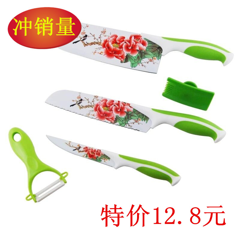 Столетие столетие Роза Peony распыляется фарфора двойной двухсторонней печати инструмент комплект нож из нержавеющей стали многофункциональный нож нож для очистки овощей