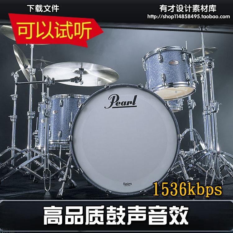 高品质架子鼓单音低音大鼓吊嚓小鼓打击鼓专辑声效音频影视素材