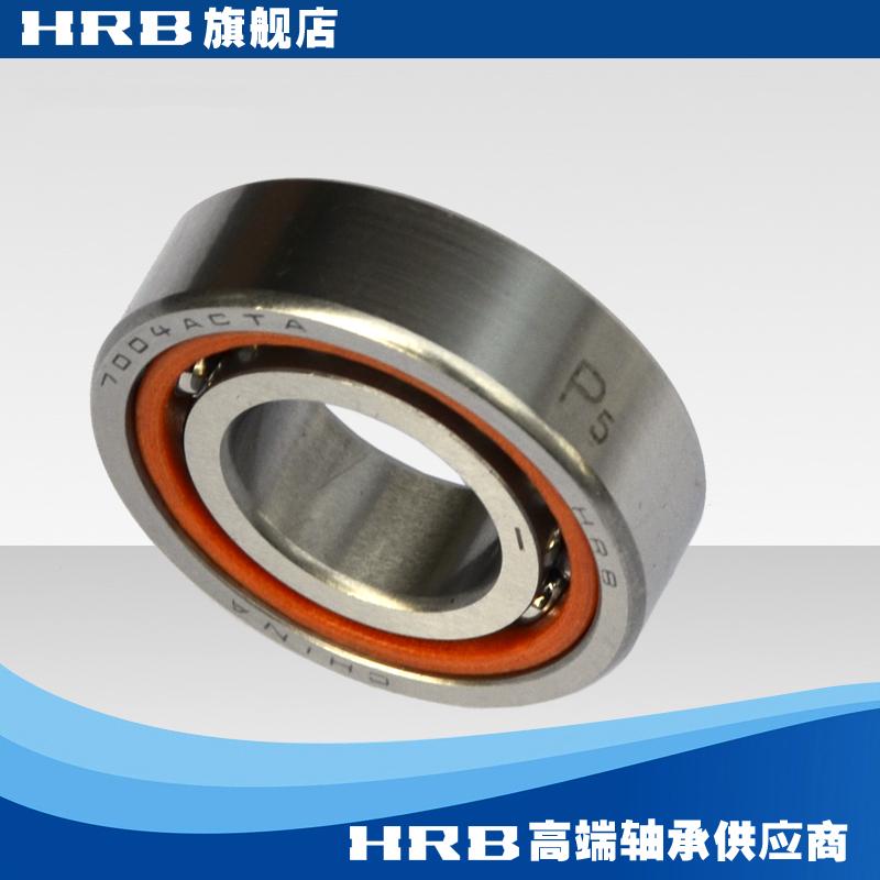 HRB 7004 ACTA/P5 D46104J точный угол контакт мяч подшипник машинально кровать шпиндель в 20mm иностранных 42mm