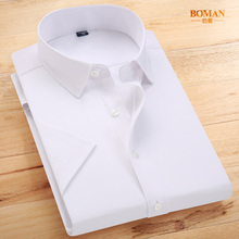 Full Size Fat Men Summer Short Sleeve Shirt Workwear Professional Clothing White Shirt Pure White Business Self-cultivation