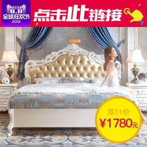 林氏木业公主床法式1.8米双人床欧式田园高箱大床婚床家具KA628H