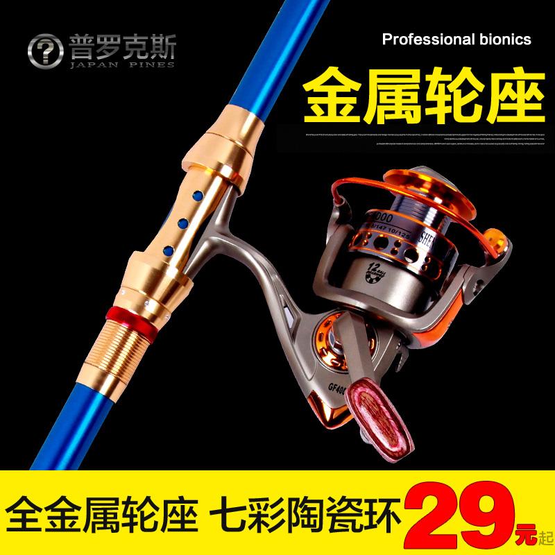 鬆濤海竿套裝2.1米 碳素遠投拋竿海杆甩杆磯釣海釣竿全套魚竿