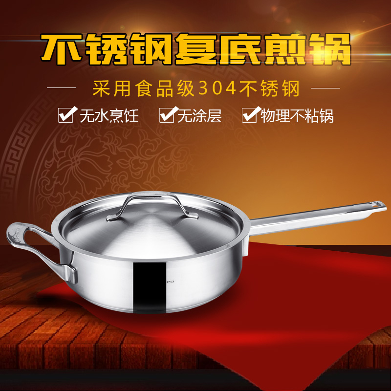 HUANXIPO 煎锅怎么样,煎锅什么牌子好