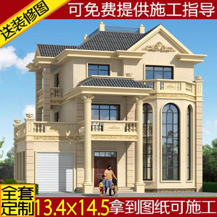 复式旋转楼梯欧式三层别墅图纸农村自建房设计建筑户型方案施工图