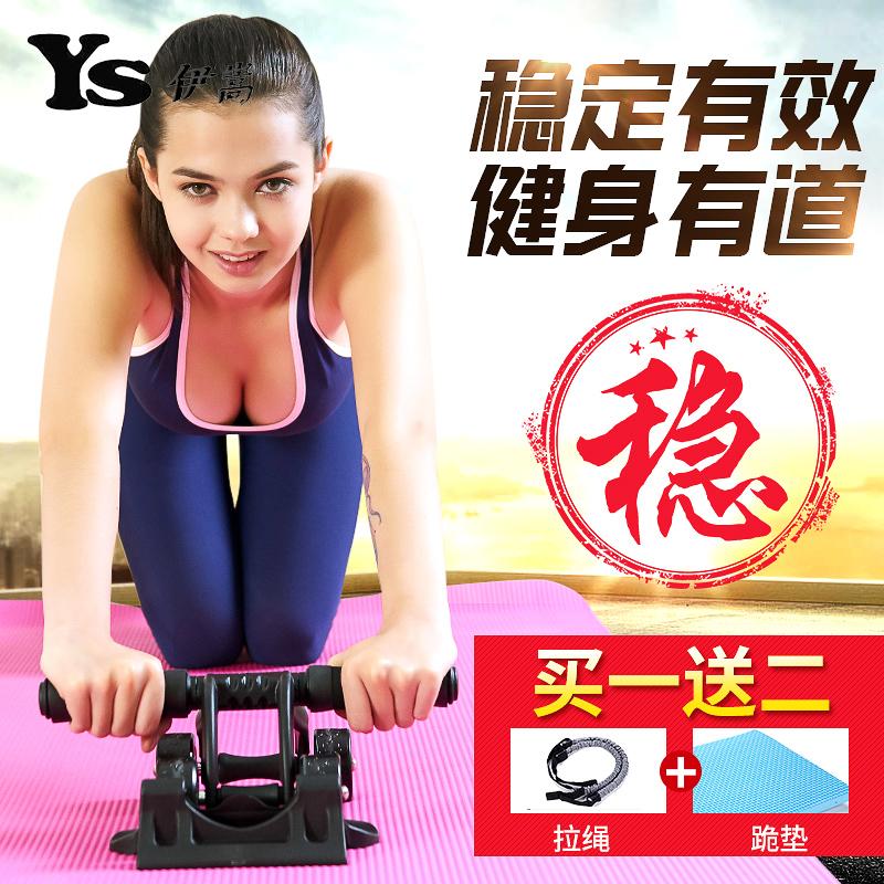 三輪健腹輪腹肌輪四輪滾輪家用肌肉鍛煉減肥馬甲線健身 器材