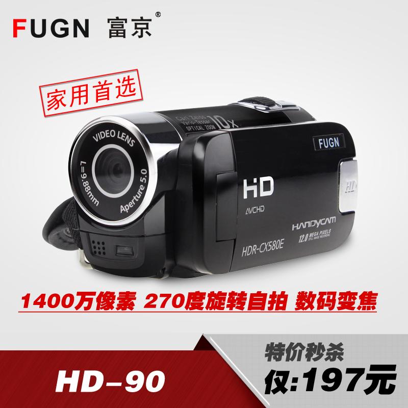 Фу Цзин HD-90 FUGN/цифровой видеокамеры DV 14 миллионов пикселей для домашнего использования 270 градусов вращающийся камеры