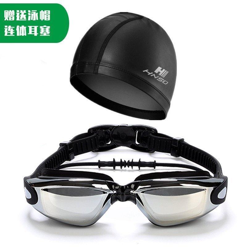 泳鏡高清大框防霧連體耳塞泳帽 防水男女士近視電鍍遊泳眼鏡
