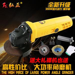 弘正角磨机磨光机抛光机多功能打磨机工具金属手磨机切割机手砂轮