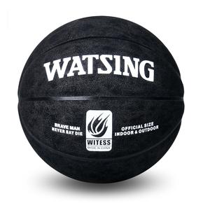 正品室外水泥地耐磨防滑篮球