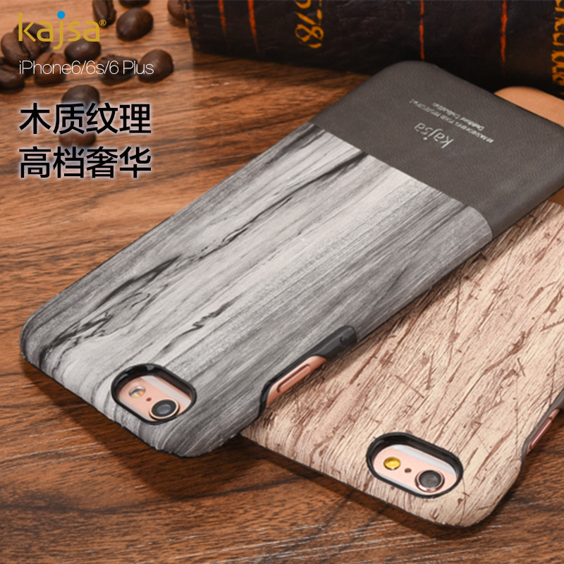 kajsa Outdoor Collection Rosewood Pattern PU Leather Hard Case Cover for Apple iPhone