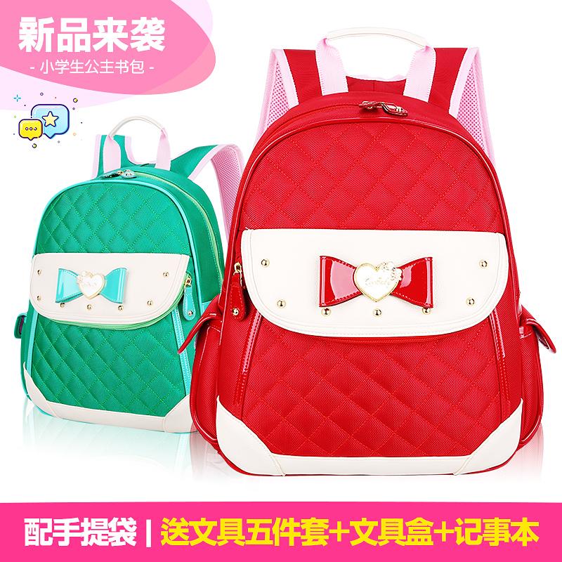 Школьные девочка 1-3-5-6 класс разбалластования уход Ридж рюкзак мешки для детей 6-12 лет
