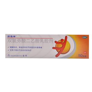 双氯芬酸二乙胺乳胶剂50g扶他林
