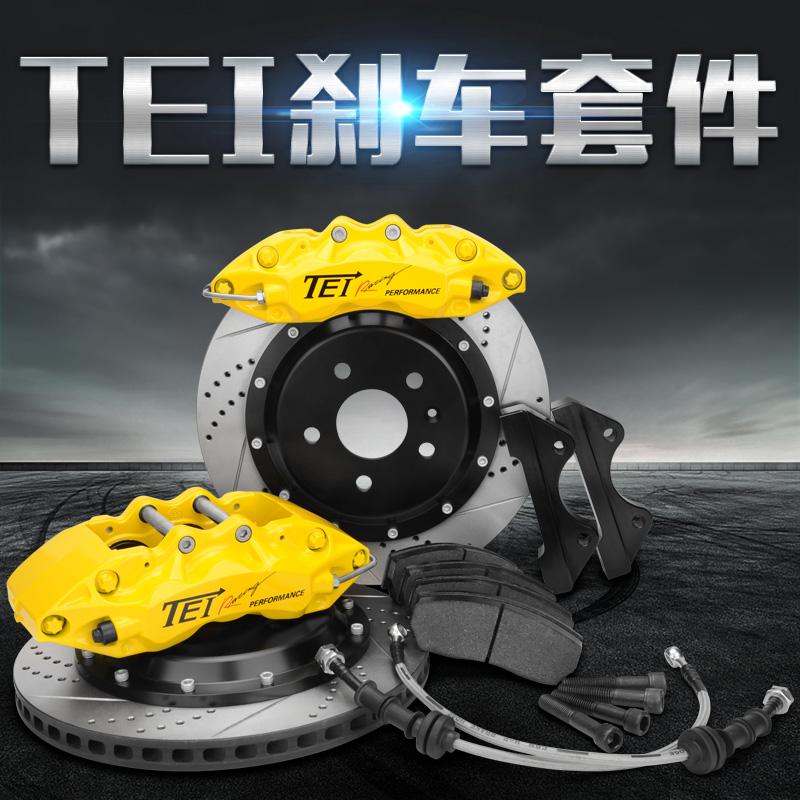 TEI buick престиж яркий эксель царственный excelle bmw X5 X6 reiz крылья автомобиль тормоза штангенциркуль установите