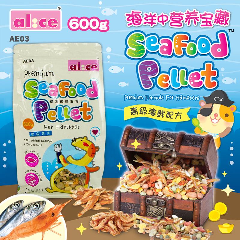 [心有所鼠宠物用品专营店饲料,零食]艾妮斯Alice 海鲜 仓鼠粮 仓鼠月销量10件仅售16元