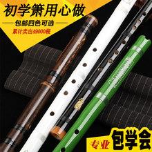 Этнические инструменты > Флейты.