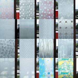 浴室不透明透光防水玻璃纸遮光窗户贴膜券后3.99元起包邮