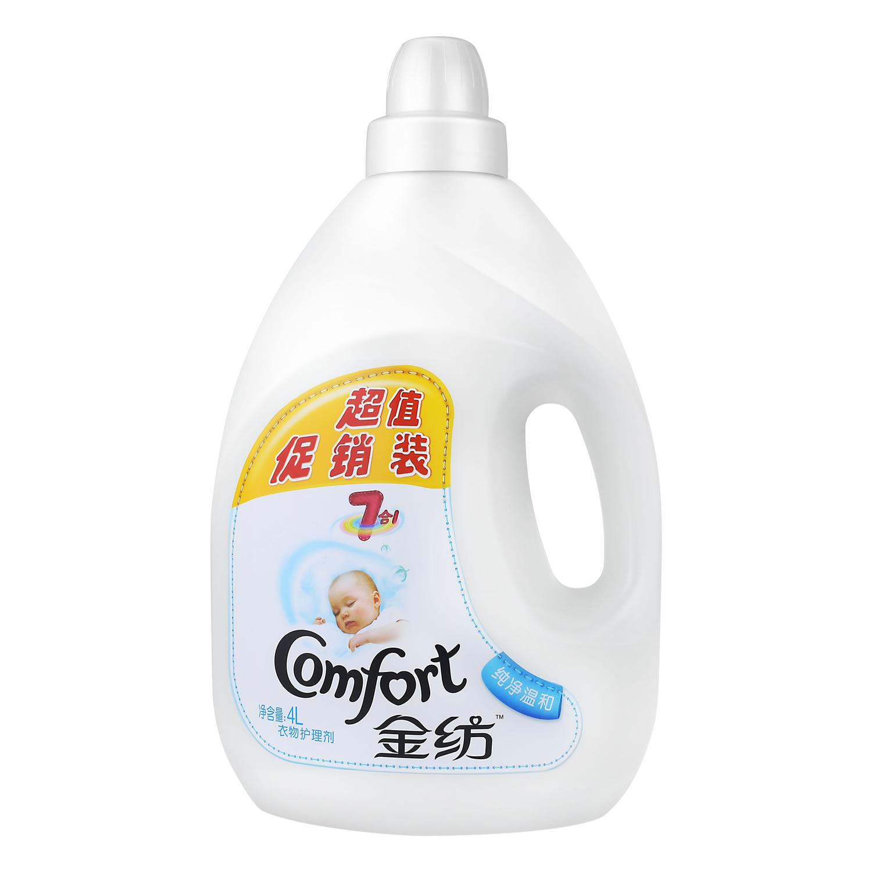 ~天貓超市~金紡純淨溫和4L 瓶裝 柔軟舒適衣服護理液柔順劑