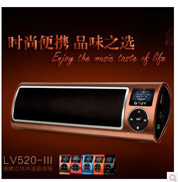 See Me Here/不见不散 LV520-III三代便携插卡收音mp3低音炮U盘