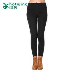 Hot spring and autumn new women slim Leggings for simple jeans trousers feet 25H5703