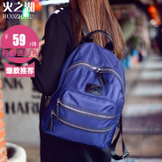 Lake of fire Korean wave shoulder bag men's backpacks large canvas leisure middle school bag