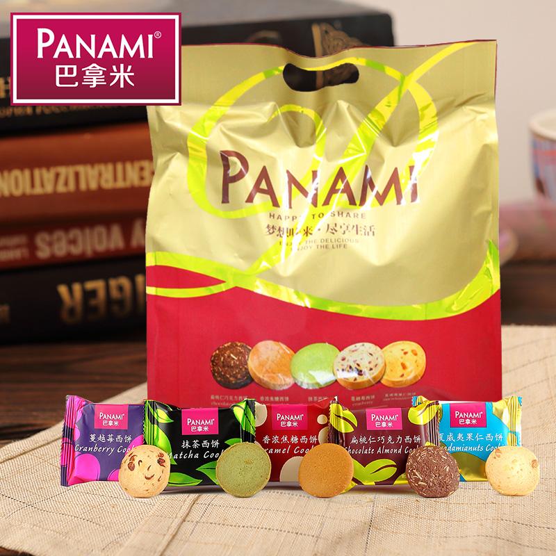 ~天貓超市~PANAMI 巴拿米曲奇西餅什錦西餅分享裝656g年貨禮包