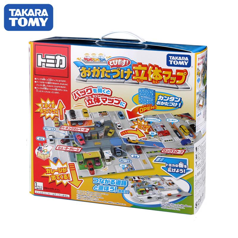TAKARA TOMY/多美卡合金车套装玩具 立体地图手提包蓝色498384