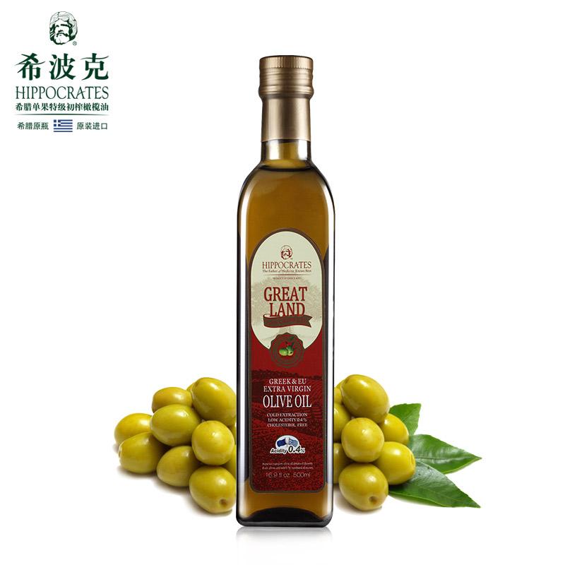 希波克 橄欖油食用希臘 特級初榨橄欖油食用油 大地500ml