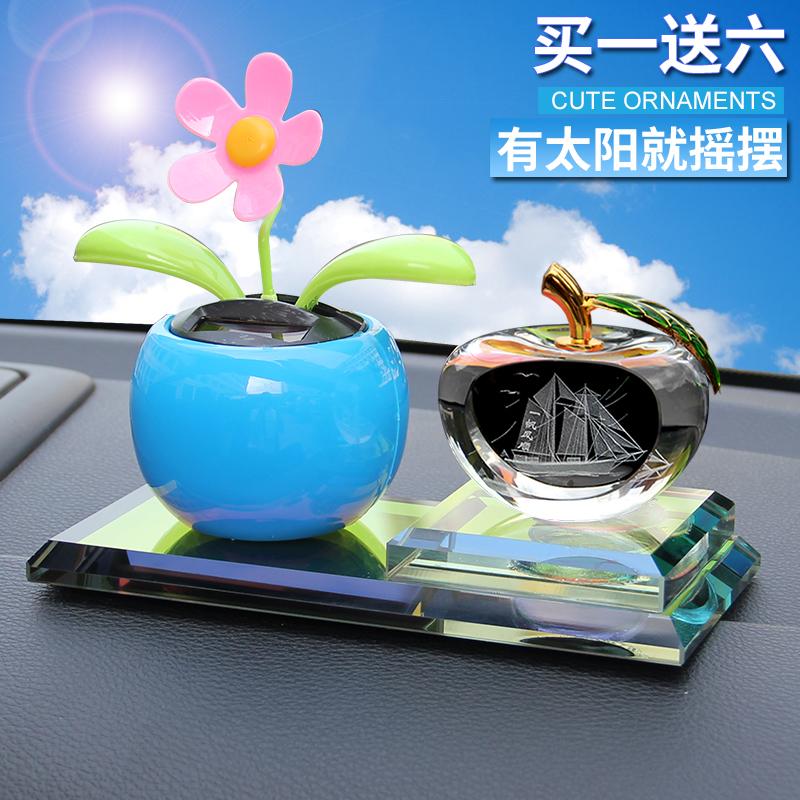 汽車香水座擺件太陽能搖頭花車內飾品 車載水晶擺件汽車用品