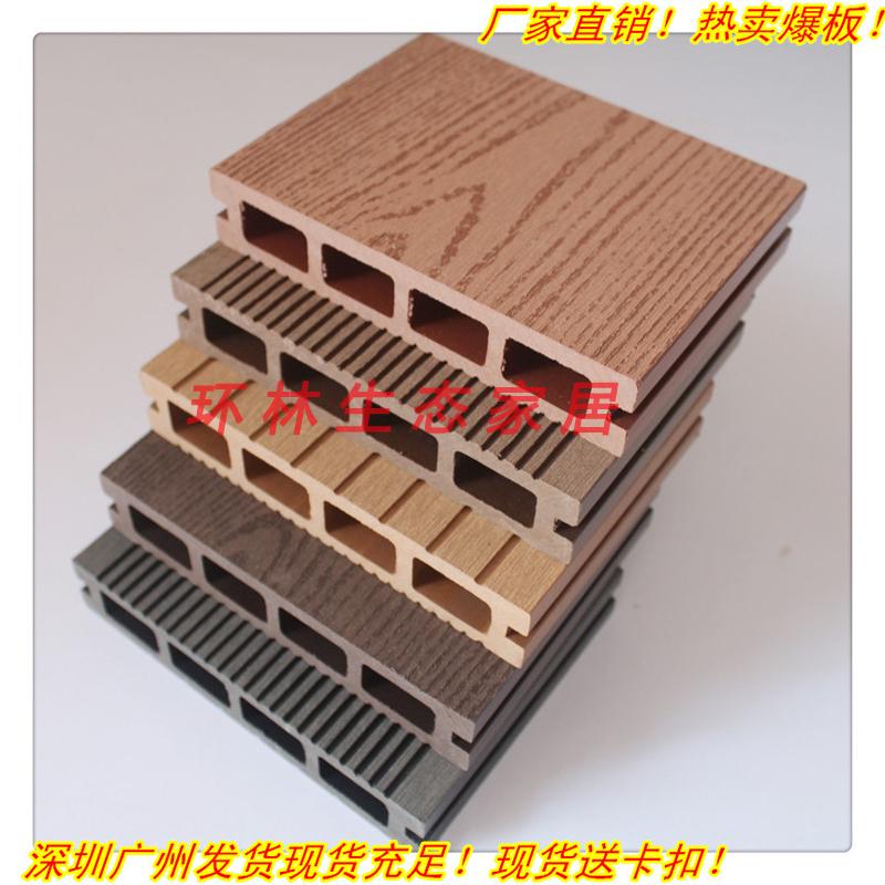 环林户外木塑地板135*25压纹阳台生态木塑木空心地板防腐木板材