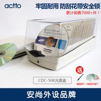 Actto сейф еще cd коробка творческий CD упаковка большой потенциал DVD cd в коробку диск пакет картридж запереть коробка