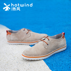 Hot spring and the spring and autumn New England casual leather shoes men's leather casual shoes 624W15107