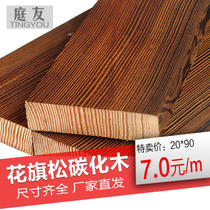 Anticorrosive Wooden flooring outdoor terrace Grape shelf Garden climbing rattan frame simple balcony sauna plate ceiling keel