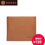 Honggu counters authentic men's wallets 2015 red Valley vintage suede leather men's wallets 6803