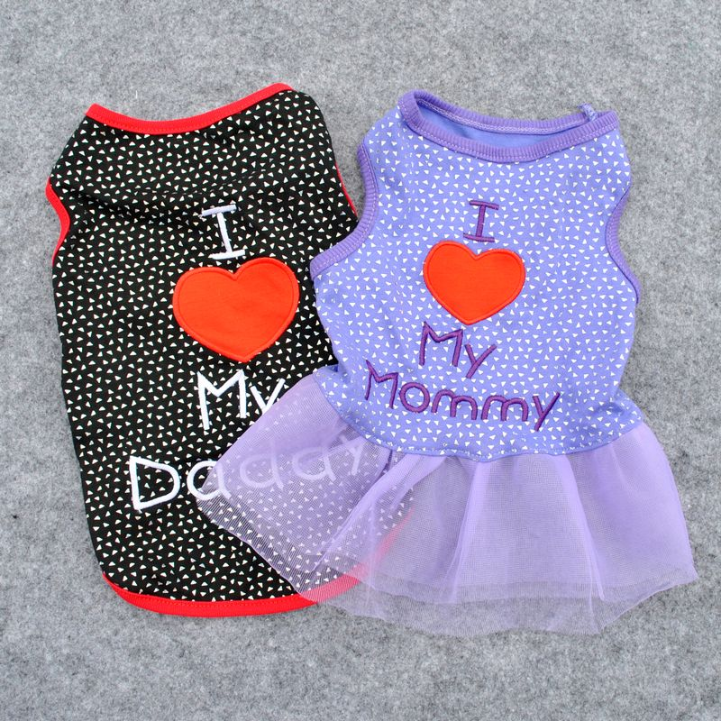 Double 11 package mail [good friend] package mail pet clothes dog couple clothes love father and mother super beautiful