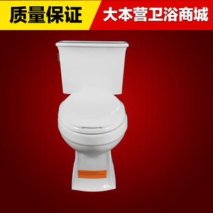 Колер туалет туалет K-3614T / 4440T-C / 0 пяти циклон Ya-Кей разделить туалет