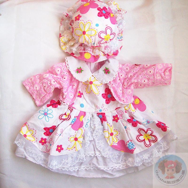 笛莎�勰萆�娃娃超�逗逗多���z娃娃22寸18寸16寸配套服�b裙�b特�r