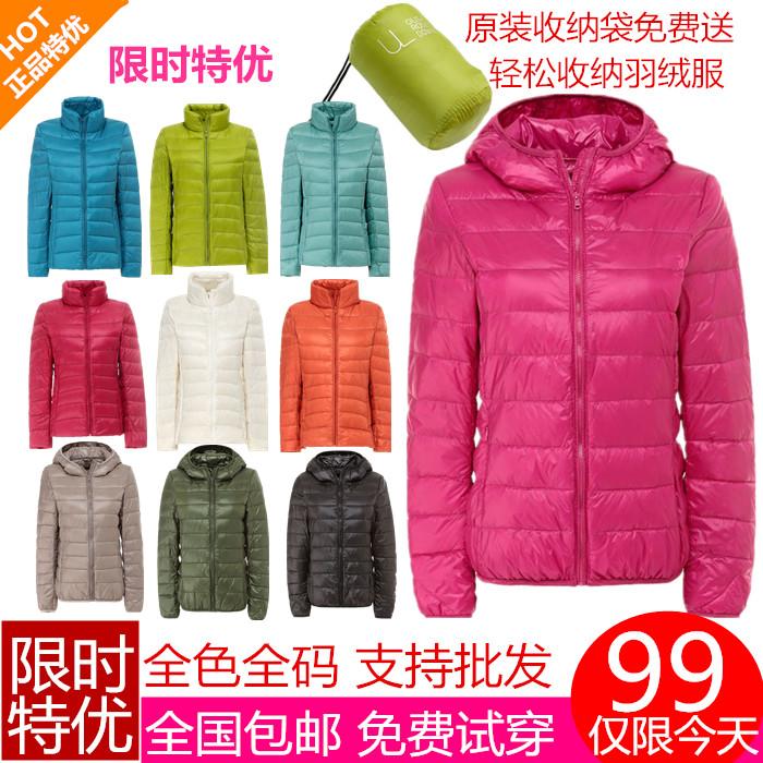 Год большой сезон-Распродажа в 15 новых женщин обрезанное XL супер легкий воротник куртки пальто