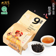 Phoenix single plexus tea independence in nine hundred Single fir tea oolong tea bag mail osmanthus fragrance GC12 costumers